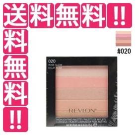 レブロン REVLON ハイライティング パレット #020 7.5g 化粧品 コスメ REVLON HIGHLIGHTING PALETTE 020 ROSE GLOW