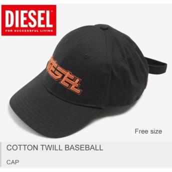 ディーゼル 帽子 メンズ キャップ コットン ツイル ベースボール 00SKQY 900 DIESEL ブランド おしゃれ