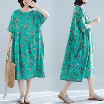 ワンピース レディース お得 半袖 花柄 フレア ワンピース マキシ 大きいサイズ 大人カジュアル 40代 ファッション 50代
