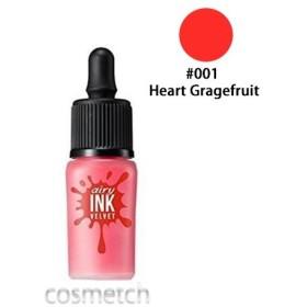 クリオ・ペリペラ インクザエアリー ベルベット #001 Heart Gragefruit (口紅・リップカラー)