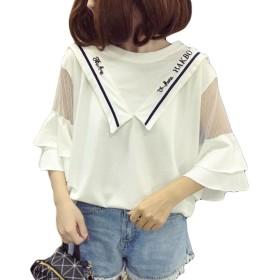 ZhongJue(ジュージェン)レディース tシャツ 半袖 ゆったり トップス 7分袖 無地 カジュアル オフショルダー かわいい 韓国tシャツ 白tシャツ 黒tシャツ(6白)
