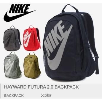 ナイキ バックパック ヘイワード フューチュラ 2.0 バックパック BA5217 メンズ レディース NIKE 鞄 リュック