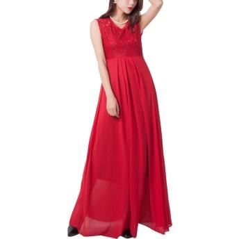 (リザウンド)ReSOUND レディース 刺繍 レース ロング ドレス Red XL キャミ 切替 きりかえ フレアスリーブ トップス タック お見合い カラー シルエット サテン シンプル シースルー オデカケ ストレート カットソー 赤 XL 394