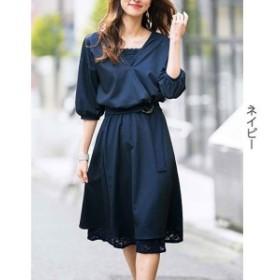 ジーラ バイ リュリュ(ファッション)(GeeRA by RyuRyu)/カットジョーゼットリバーシブルスカート2点セット