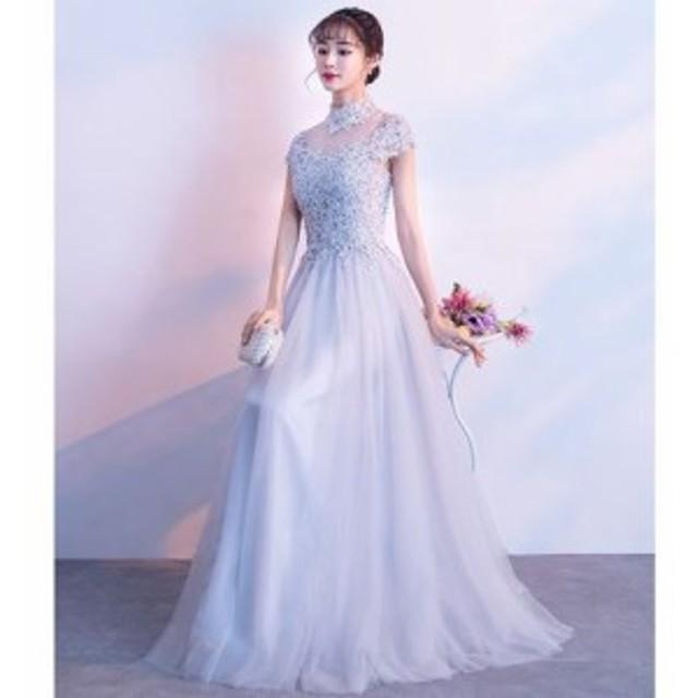 ロングドレス パーティードレス ロング丈 半袖 刺繍 ハイネック 結婚式 二次会 お呼ばれ 演奏会 発表会 大きいサイズ