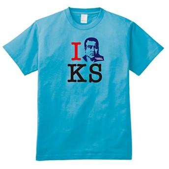 故郷Tシャツ I LOVE 鹿児島県 「西郷隆盛」 SAB XLサイズ