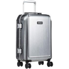 [アントラー] CARRINGTON スーツケース キャリントン 32L 軽量 小型 機内持ち込み 双輪キャスター 大径50㎜オイル封入キャスター ヒノモトキャスター 保証付 3kg ヘアラインシルバー