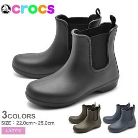 クロックス レインブーツ フリー セイル チェルシー ブーツ 204630 レディース CROCS 靴
