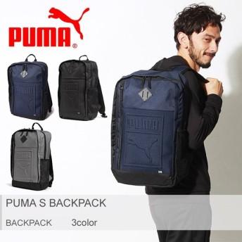 プーマ バックパック プーマ S バックパック 075581 メンズ レディース リュックサック 鞄 PUMA スポーツブランド 人気