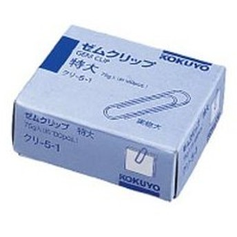 KOKUYO/コクヨ  クリ-5-1 ゼムクリップ 特大(75g 約100本)