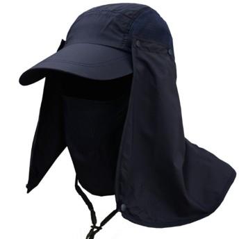 Eternal Wings UVカット 帽子 取り外し可能 アウトドア 農作業用 帽子 UVカット フェイスカバー付き ガーデニング 釣り 登山 首までガード 紫外線 熱中症対策に 9色 (ダークブルー)