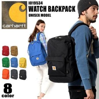 カーハート ウォッチ バックパック デイパック メンズ レディース ブランド おしゃれ CARHARTT リュック 鞄