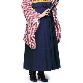 [オオキニ] 袴 無地袴 卒業式 女性 袴 二尺袖用 単品 (S,【N1】紺)