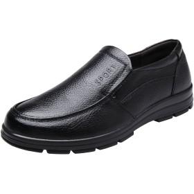 (ウェウィン)WEWIN ビジネスシューズ メンズ 紳士靴 軽量本革 001ローファータイプ サイドゴアタイプ/002レースアップ オフィス カジュアル 結婚式 滑り止め付 防臭 通気