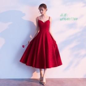 キャミドレス ワイン赤 ミモレ丈 ドレス 30代 40代 二次会 Aライン 結婚式 イブニングドレス ひざ下丈 お呼ばれ パーティードレス