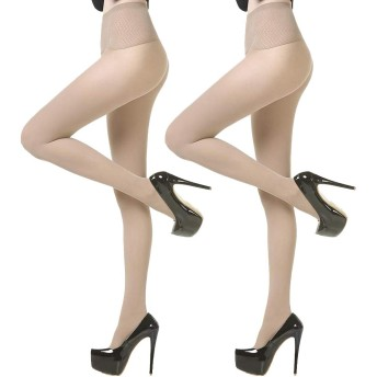 ReaseJoy タイツ 肌色 2足組 20デニール シームレス 透けない オールスルーストッキング 露出対策 美脚 極上の肌触り 夏 冷え性対策 高級 ストッキング 夏用タイツ レディース フリーサイズ ベージュ