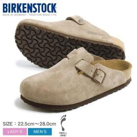 ビルケンシュトック クロッグサンダル ボストン BOSTON メンズ レディース 細幅 BIRKENSTOCK 靴