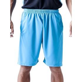 ティーシャツドットエスティー ハーフパンツ ドライ 無地 ポケット付き UVカット 4.4oz メンズ ターコイズ 3L