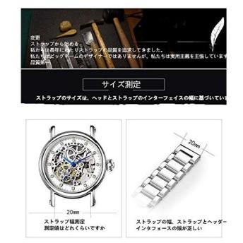 クイックリリースブレスレット - 色と幅の選択20ミリメートルステンレス鋼の完全な磁気閉鎖ミラネーゼの男性と女性のための時計バンド(磁扣)