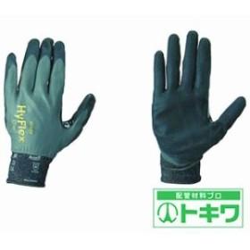 アンセル 耐切創手袋 ハイフレックス 11-939 XLサイズ   11-939-10 ( 1146539 )