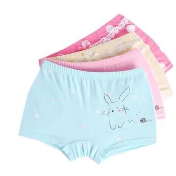 (パイミ)PAIMI ベビー キッズ 子供 ガールズ 女児パンツ ボクサーパンツ インナー パンツ ショーツ 肌着 下着 日変わり リボン 動物 4枚セット 女の子 110 120 130 140 150 160