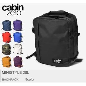 キャビンゼロ リュック レディース メンズ バックパック ミニスタイル 28L カバン かばん 鞄 CABINZERO ブランド おしゃれ