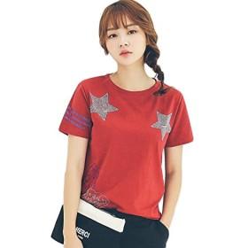 BSCOOLレディース 半袖 Tシャツ 夏 ゆったり トップス カットソー ファッション 可愛い プルオーバー 星付き 韓国風(Bレッド)