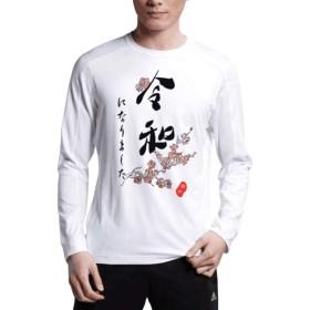 Tシャツ 新元号 令和