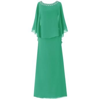 Dresstell(ドレステル) フォーマル 結婚式ドレス ドルマンスリーブ ビジュー付き ママのタイプ レディース グリーン 5号