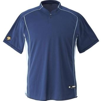 デサント 野球 ベースボール 立衿2ボタンベースボールシャツ(レギュラーシルエット) ネイビー×スカイ DB-109B-NVY <2019CON>
