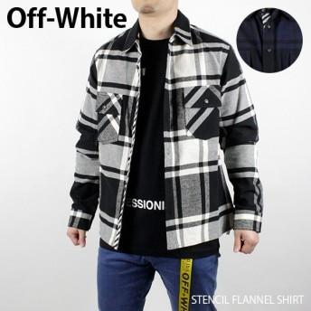 『Off-White-オフホワイト-』STENCIL FLANNEL SHIRT ステンシル フランネル チェック シャツ OMGA060R19C08015