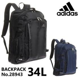 adidas アディダス リュックサック フューリー 36L 28944