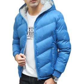 DeBangNi メンズ ダウンジャケット 厚手 冬 長袖 ダウンコート 無地 フード付き シンプル 綿入れ スリム 着やせ 防寒 アウター 軽量 暖かい 韓国風 通勤 通学サファイアN4