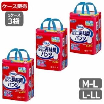 【ケース販売】[パンツタイプ] 白十字 サルバDパンツしっかりガード長時間(M-L18枚/L-LL16枚入り)×3袋入り 排尿5回分 介護 おむつ 老