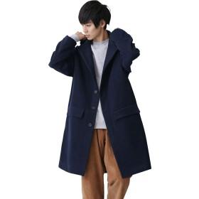 (モノマート) MONO-MART メルトン 起毛 コート フーデッドコート ロング丈 ロングコートアウター ネイビー オーバーサイズ