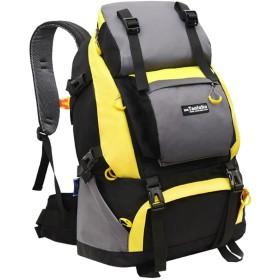 S&T 登山リュック ザック バックパック 50L 大容量 防水 丈夫 旅行 登山 防災 男女兼用 おしゃれ