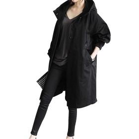 NancySHOP レディース 大きいサイズ 大人 あたたかい ロング丈コート ゆったり トレンチコート アウター 秋冬 長袖 体型カバー 無地 通勤 bf風 スウェット ジャージ (L, ブラック)