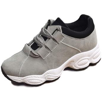 [ココマリ] 厚底 カジュアル スニーカー レディース シューズ 靴 シンプル 軽量 インヒール 歩きやすい 紐 くつ (24.5cm, グレー)