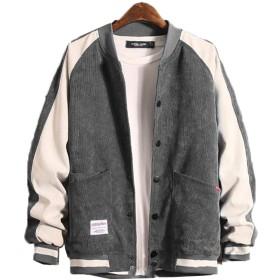 [ベィジャン] メンズ アウター ジャケット コーデュロイジャケット 人気 ヴィンテージ スプライス カジュアル ゆったり 秋 通勤 通学 大きいサイズ グレー2XL