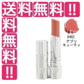 クリニーク CLINIQUE バター シャイン リップスティック #462 アプリキューティ 4g 化粧品 コスメ BUTTER SHINE LIPSTICK 462 APRI CUTIE