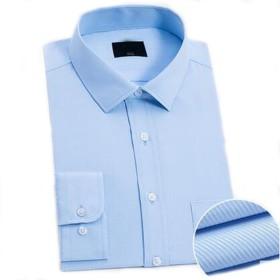 Foxseon メンズ 男性 ビジネス オフィス ワイシャツ 長袖 形態安定 白Yシャツ スリム フィット トップス (3XL, ブルー1)