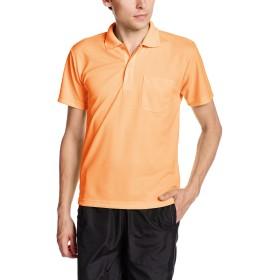 [グリマー] 半袖 4.4オンス ドライ ポロシャツ [ポケット付] 00330-AVP ライトオレンジ SS (日本サイズSS相当)