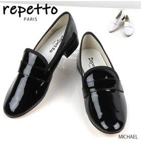【送料無料】【並行輸入品】『repetto-レペット-』マイケル パテント V829V