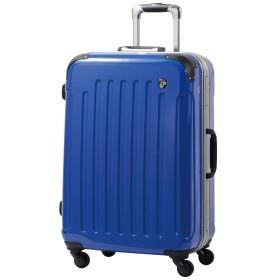 S型 ジャックブルー / newPC7000 スーツケース キャリーバッグ TSAロック搭載 鏡面加工 (1~3日用)