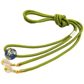 【さらさ】 トンボ玉付き 浴衣用 帯締め 帯飾り ok-24 (C緑)