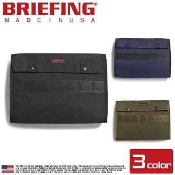 ブリーフィング バッグ ドキュメントケース BRIEFING ブランド おしゃれ 鞄 通勤