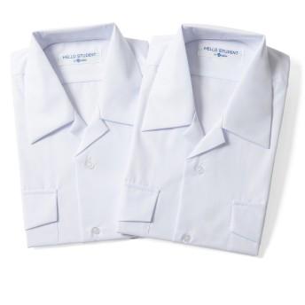 お買得 人気 スクール ワイシャツ 男子 半袖 開襟シャツ (両胸ポケット) 白 お得 2枚セット 人気 スクール制服 標準 学生 ワイシャツ ノーアイロン スクール ワイシャツ 男子 スクールシャツ 学生服 開衿シャツ 学生yシャツ (M)