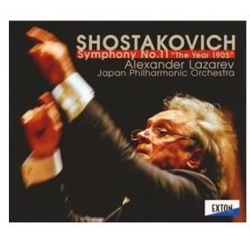 アレクサンドル・ラザレフ/ショスタコーヴィチ:交響曲第11番「1905年」