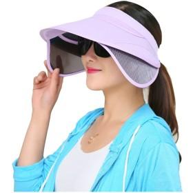 (アイリショップ)ilishop 帽子 レディース UVカット つば広 ハット サンバイザー アウトドア 夏 (パープル)