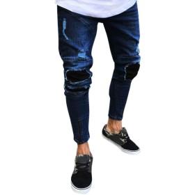 HUYB男性用バイクパンツ メンズ ダメージ ジーンズ オートバイ ロング パンツ メンズ パンツ足首にジッパー 破壊された 引き裂かれたパンツ スリムジーンズ デニム 美脚 スーパー ストレッチ メンズ (L, ダークブルー)